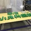 亜鉛バックライトチャンネル文字(塗装)   2018/09/21 出荷分の画像2